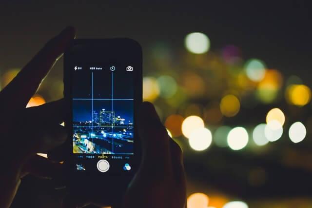 Qual Smartphone Tem a Melhor Câmera ?