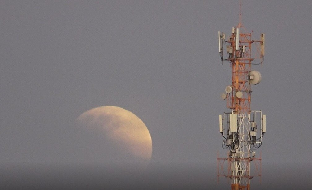 eclipse parcial da lua brasil 16 07 4